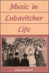 Music in Lubavitcher Life - Cover