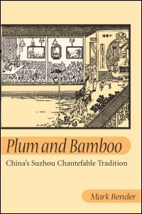 Cover for BENDER: Plum and Bamboo: China's Suzhou Chantefable Tradition. Click for larger image