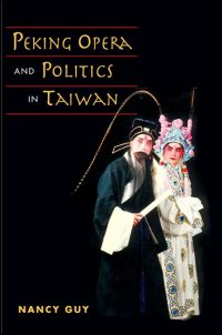 Cover for GUY: Peking Opera and Politics in Taiwan. Click for larger image