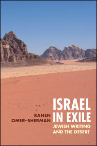 Cover for OMER-SHERMAN: Israel in Exile: Jewish Writing and the Desert. Click for larger image