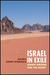 link to catalog page OMER-SHERMAN, Israel in Exile