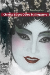 Chinese Street Opera in Singapore - Cover