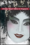link to catalog page LEE, Chinese Street Opera in Singapore