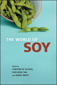 Cover for Du Bois: The World of Soy. Click for larger image