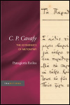link to catalog page, C. P. Cavafy