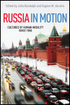 link to catalog page, Russia in Motion