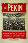link to catalog page, The Pekin