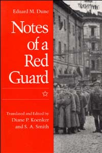Notes of a Red Guard - Cover