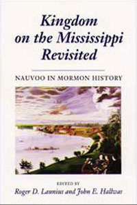 Kingdom on the Mississippi Revisited - Cover