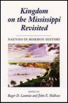 link to catalog page LAUNIUS, Kingdom on the Mississippi Revisited