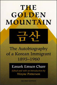 Cover for CHARR: The Golden Mountain: The Autobiography of a Korean Immigrant, 1895-1960