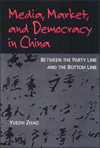 Media, Market, and Democracy in China - Cover