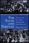 link to catalog page VINYARD, For Faith and Fortune