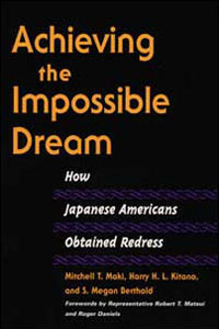 Achieving the Impossible Dream - Cover