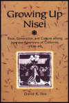 link to catalog page, Growing Up Nisei