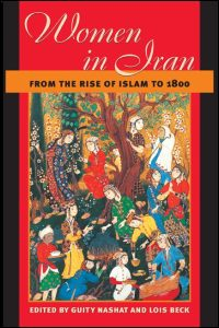 Women in Iran from the Rise of Islam to 1800 - Cover