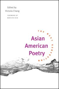 Asian American Poetry - Cover