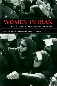 Cover for BECK: Women in Iran from 1800 to the Islamic Republic. Click for larger image