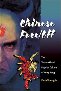 Chinese Face/Off - Cover