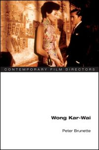 Cover for BRUNETTE: Wong Kar-wai. Click for larger image