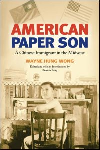 American Paper Son - Cover