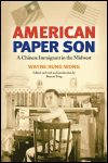 link to catalog page, American Paper Son