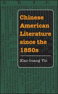 Cover for YIN: Chinese American Literature since the 1850s. Click for larger image