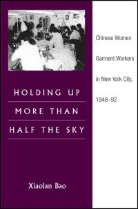 Cover for BAO: Holding Up More Than Half the Sky: Chinese Women Garment Workers in New York City, 1948-92. Click for larger image