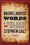 link to catalog page, Barrelhouse Words
