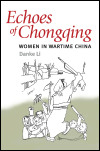 link to catalog page, Echoes of Chongqing