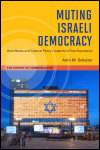 link to catalog page, Muting Israeli Democracy