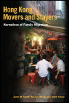 link to catalog page, Hong Kong Movers and Stayers