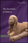 link to catalog page, The Invention of Hebrew