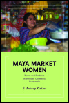 link to catalog page, Maya Market Women