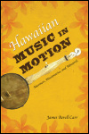 link to catalog page, Hawaiian Music in Motion