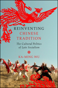 Reinventing Chinese Tradition - Cover