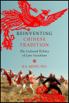 link to catalog page, Reinventing Chinese Tradition