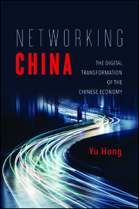 Cover for HONG: Networking China: The Digital Transformation of the Chinese Economy. Click for larger image