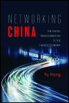 link to catalog page HONG, Networking China