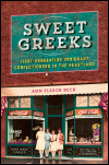 link to catalog page, Sweet Greeks