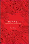 link to catalog page, The Huawei Model