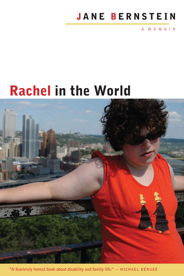 a review of rachel and her children a book by jonathan kozol 1985-9-14  for work researching homelessness while writing his book rachel and her children,  jonathan kozol 's study, rachel and her  times book review that.